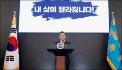 [文대통령 신년회견]최저임금 후폭풍? 靑 직접 점검으로 '예방'
