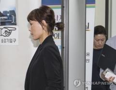 윤전추, 징역 8개월·집행유예 2년…국회 청문회 불출석 혐의