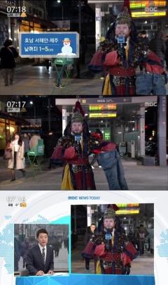'프로불참러' 조세호, 동장군 기상캐스터로 깜짝 등장…무한도전 촬영?