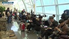 여행사 빅2 하나·모두, 1월 해외여행 판매 사상 최대