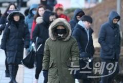 맑지만 쌀쌀한 토요일…서울 낮 최고기온 영하 1도