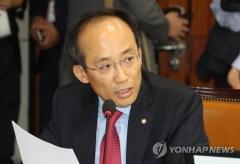 한국당, 가상화폐 대책특위 가동…위원장 추경호