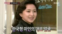 연예인 출신 박순애 풍국주정 이사, 연예인 주식 부호 7위…누구?