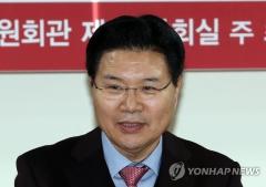 홍문종, 태극기 집회서 한국당 탈당 의사 피력…애국당行 유력