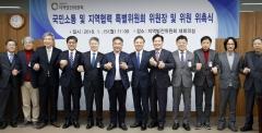 """김승수 전주시장, """"국가균형발전 실현 위한 소통 창구되겠다!"""""""