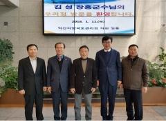 장흥군, 막혀있던 지역 숙원사업 해결 '급물살'