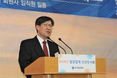 철강협회, 올해 첫 임시총회 소집… 상근부회장에 이민철씨 선임