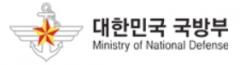 정부, 국방백서 '북한군은 우리의 적' 문구 삭제