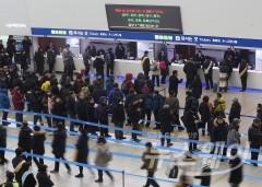 코레일, 오늘(8일)부터 '2019 설 기차표' 예매…SRT 15~16일