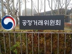 김상조 후임 누구?…최정표·김남근·김은미 등 물망