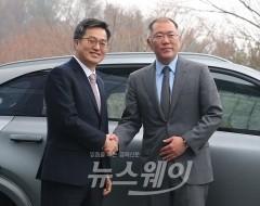 """현대차 방문한 김동연 """"대기업도 혁신성장의 중요한 축"""""""