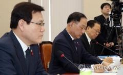 """홍남기 """"공무원 가상화폐 투자 부적절하다"""""""