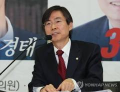 조경태, '전 국민 방독면 보급법' 발의로 화생방 대비