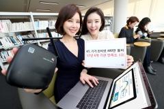KT 기가인터넷 400만 돌파…올해 10기가 상용화