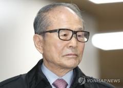 검찰, 오는 24일 'MB 친형' 이상득 전 의원 소환···국정원 뇌물 수수 혐의