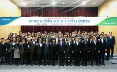 NH농협은행 HR·업무지원-신탁부문, '윤리경영실천·사업추진 결의대회'