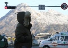 출근길 전국 '최강 한파'…빙판길 주의