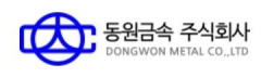슈퍼개미 손명완의 기권으로 끝난 '동원금속' 경영권 분쟁