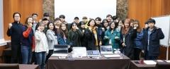경일대, 인천가톨릭대와 '3Days Workshop' 개최