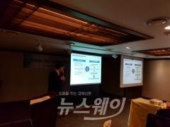 한국거래소, 빅데이터·AI 이용해 불공정거래 차단 나선다