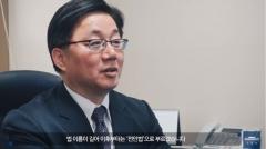 한국가스공사 사장에 채희봉 청와대 전 비서관 선임