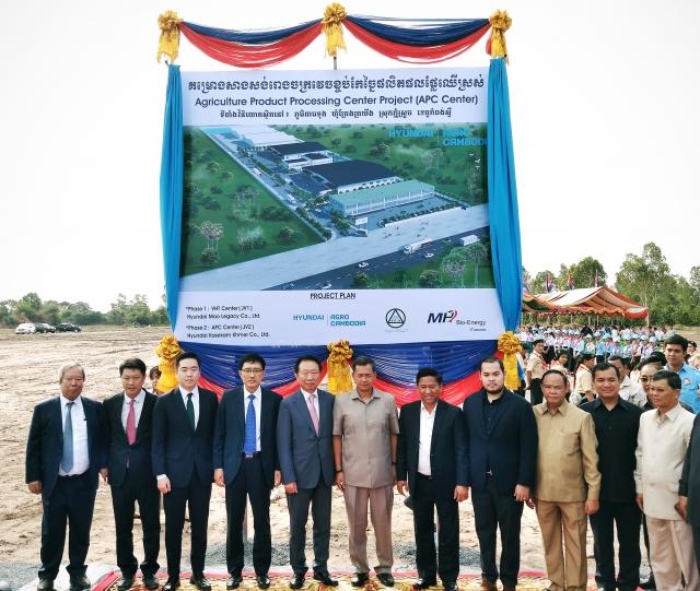 현대코퍼레이션홀딩스, 캄보디아 최초 검역시설 갖춘 농산물유통센터 착공