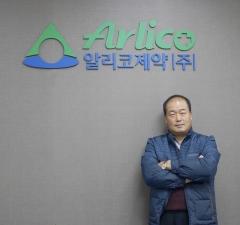 코스닥 문 노크한 '알리코제약', 바이오 스타 계보 이을까?