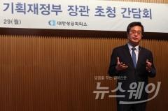 김동연, 14일 최태원 SK회장 만난다