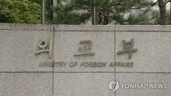 러시아 이르쿠츠크 알혼섬 게스트하우스서 화재…한국인 4명 부상