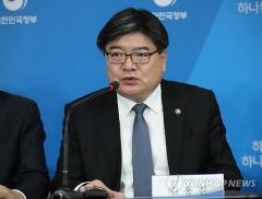 """기재부 """"불법자료 유출  심재철, 오늘 검찰 고발"""""""