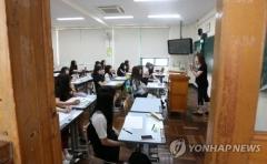 서울 공립중등학교 교사 935명 합격…여성이 77.5%