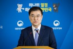 물러나는 김용범 금융위 부위원장…후임은 손병두?