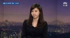"""'성추행 폭로' 서지현 검사 """"업무 능력 관련 근거 없는 소문 차단해달라"""""""
