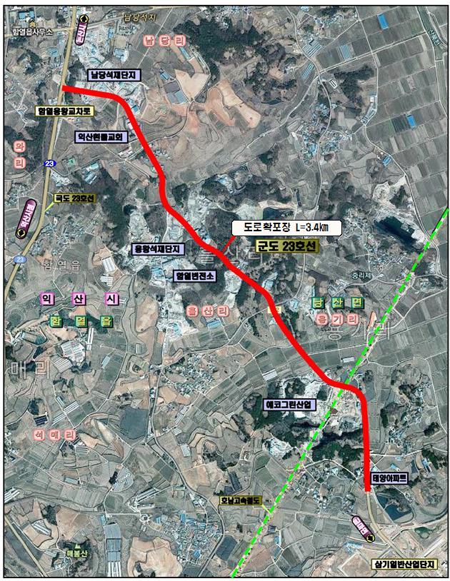 익산시, 군도23호선 도로확·포장공사 본격 시동