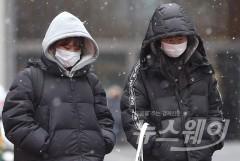 늦겨울 추위 속 낮까지 눈 예보…서울 아침기온 –6도