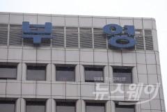 """창원시, '국유지 부당 취득' 고발에…부영그룹 """"소유권 이전 협의했다"""" 반박"""