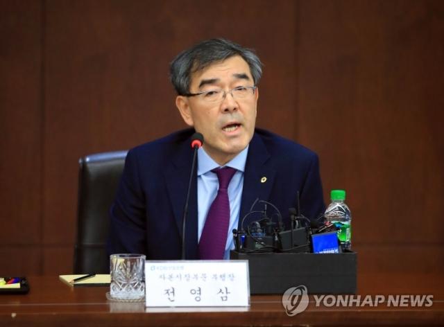 산은캐피탈 신임 대표에 전영삼 부사장
