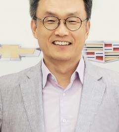 한국GM, 전주명 기술연구소 부사장 신규 선임