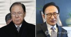 'MB 집사' 김백준, '국정원 뇌물 수수 MB 관여' 진술