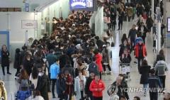 내년 5월말부터 인천공항에 입국장 면세점 들어선다
