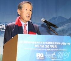 전경련, 韓美재계 총회 11일 미국서 개최…車관세 등 논의
