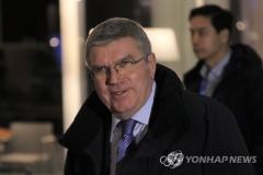 """바흐 위원장 """"도쿄올림픽 욱일기·방사능 문제, IOC 믿어달라"""""""