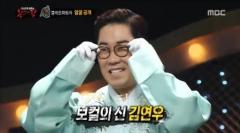 """김연우, 미스틱에 승소…法 """"'복면가왕' 음원 1억3천 만원 지급하라"""""""