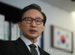"""검찰 """"국정원 뇌물 수수, MB가 주범···김백준은 방조범"""""""