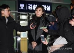 """서지현 검사 """"텔레그램 n번방 사건, 예견된 범죄… 대처 못하면 국가위기"""""""