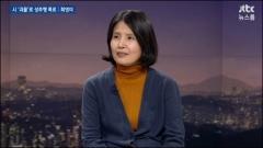 """최영미 시인, '괴물'로 문단 내 성추행 폭로…""""젊은 여자만 보면"""""""