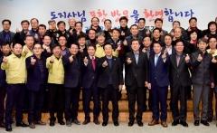 김관용 경북지사, 포항에서 특강 펼쳐