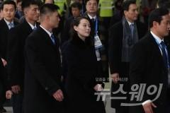 """北, 美부통령 패싱?… 靑 """"확인불가"""""""