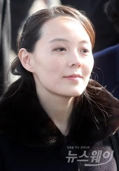 """김여정, 북미정상회담 개최 가능성 일축…""""우리에겐 무익"""""""