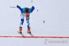 첫 금메달 주인공은 스웨덴 '샬롯 칼라'…이채원, 57위 경기 완주